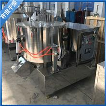 GHJ-500型高速混合机 立式高速混合机 保健食品粉体混合机 304不锈钢鸡精高速混料机