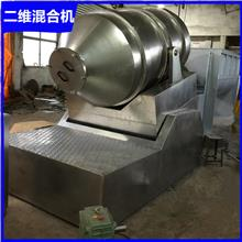 速溶茶粉二维混合机 香料混合机 卧式运动混合机 化工设备制药设备