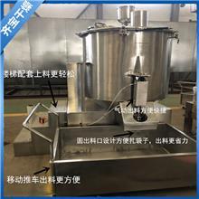 食品制药搅拌机 350L高速混料机 保健食品粉体高速混合设备 食品添加剂双搅拌高速混合机