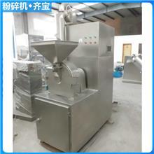 精细化工原料粉碎机 60b粉碎机定制 咖啡豆粉碎机 带除尘齿爪式磨粉机