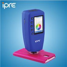 色差计 CG210分光测色仪 物品色彩分析仪 对色仪 便携式色差仪