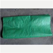 图案logo可定制 彩色自封口编织袋加工 天津宏兴塑料包装