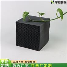 现货定制 蜂窝活性炭 空气净化活性炭 空隙结构发达 宇豪环保