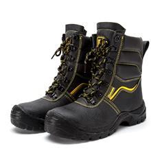 劳保鞋男士防砸防刺穿老保电焊工安全冬季轻便钢包头防臭工作棉鞋