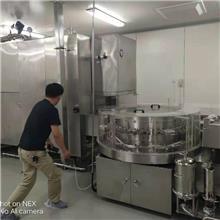 促销二手西林瓶杀菌干燥机设备