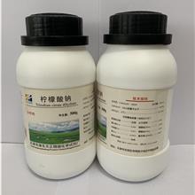 厂家供应试剂级 添加剂辅料柠檬酸钠 精细化学品 质量良好