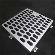 铝单板 铝单板定制 转塔冲孔铝单板 亮宇