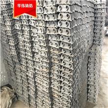 鄂尔多斯锅炉配件 生物质炉排片 硅5被动炉排片 主动片