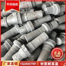 甘肃锅炉配件 空气锤锻打异性件 20号自由锻打 炉排