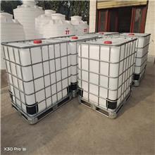 振广 耐腐蚀吨桶  甲醇吨桶 量大从优