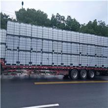 振广 加厚吨桶 乙二醇大包装工业级吨桶 量大从优