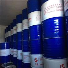 振广 化工用IBC吨桶 乙二醇包装桶  价格适中