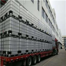 振广 耐腐蚀吨桶  乙二醇大包装工业级吨桶 静候来电