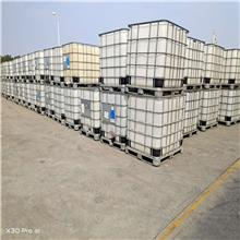 振广 IBC外框架吨桶 乙二醇包装桶  量大从优