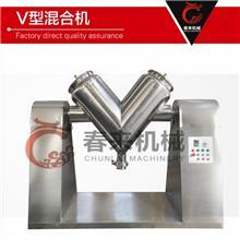 保健茶 V型混合机混料机 304不锈钢制造保健茶 V型混合机