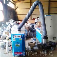 焊锡烟雾净化器 排烟管吸风罩焊烟净化器 宏建环保