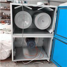 焊烟单臂吸尘器 焊锡烟雾净化器 宏建环保小型焊烟净化机