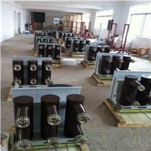 扶余VS1-10厂家客户至上 南乐ZN63A-12(VS1)种类齐全 南乐VS1真空断路器