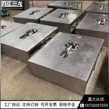 集装箱厕所整体地板蹲便器 房车用蹲坑 不锈钢地板蹲便器 防滑易冲