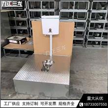 城市移动厕所 整体防滑地板蹲便器 集装箱地板蹲坑 不锈钢地板蹲便器