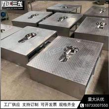 不锈钢地板蹲便器 移动厕所整体蹲便器 打包箱房配件不锈钢厕具
