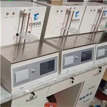滴定仪 同创中仪 全自动电位滴定仪 操作简单