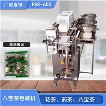 天津花果茶包装机 多物料八宝茶包装机 核桃仁 桂圆肉包装机