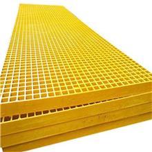 沾益化工厂玻璃钢盖板 污水处理排水沟盖板 洗车场漏水网格栅板 各种规格 以客为尊