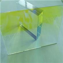 一粟 长波通滤光片 滤色片 长波通滤光片