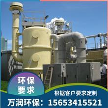 生物除臭净化系统 垃圾处理成套设备 生物滤池生产厂家