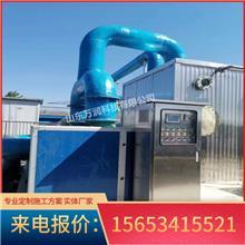 生物滤池除臭成套设备 工业除臭设备 欢迎来图加工