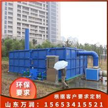 生物除臭成套设备 垃圾除臭设备 玻璃钢生物滤池生产厂家