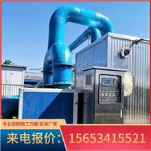 垃圾处理成套设备 生物滴滤除臭设备 污水站硫化氢废气除臭箱体