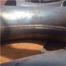 碳钢大口径弯头 大口径对焊弯头厂家 冲压焊接弯头 长期供应