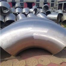 大口径弯头管件 无缝弯头 碳钢管件 按需供应