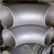 各种度数弯头 大口径对焊弯头厂家 碳钢管件 长期供应