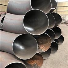 大口径弯头管件 无缝碳钢弯头 异形弯头 按需供应