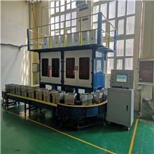 硫磺称重配料 高精度配料机 系统设计