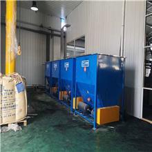 硫磺定量称重 高精度配料机 系统设计