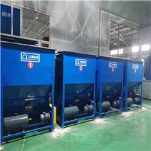 硫磺自动称重 高精度配料机 系统设计