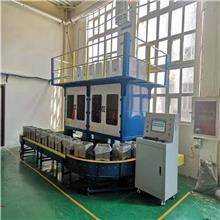 硫磺称重计量 高精度配料机 系统设计