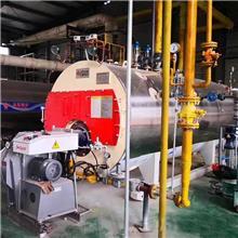 厂家生产天然气立式热水锅炉 全自动锅炉 小型煤气发生炉