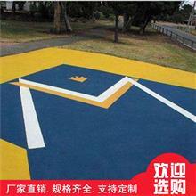 道路沥青施工价格    瑞恒   彩色沥青路面