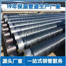 钢套钢硅酸钙保温管_泡沫玻璃保温管_发泡玻璃钢保温管_支持定制_