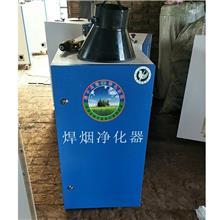欧泰环保供应 移动式焊锡烟雾净化器 焊烟净化器 激光打标焊接喷码除尘设备
