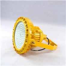 浦东 防爆灯具 LED免维护防爆灯  价格优惠