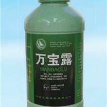 水产微生态厂家湛蓝科技生产 水产饲料 万宝露 抑制有害藻类,提高规格改善品质