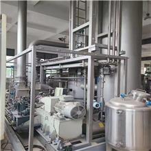 供应二手浓缩果汁蒸发器 中药浓缩提取设备 二手MVR蒸发器