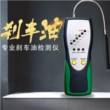 汽车刹车油制动液检测 笔水份检查测试工具刹车油更换检察测试仪器