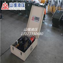 锥度配合油压拆装工具、非标液压系统、智能同步顶升控制系统、试压注脂器
